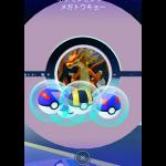 【ポケモンGO】ポケストからアイテムが2個しか出ないのは仕様なのか・バグなのか論争!!