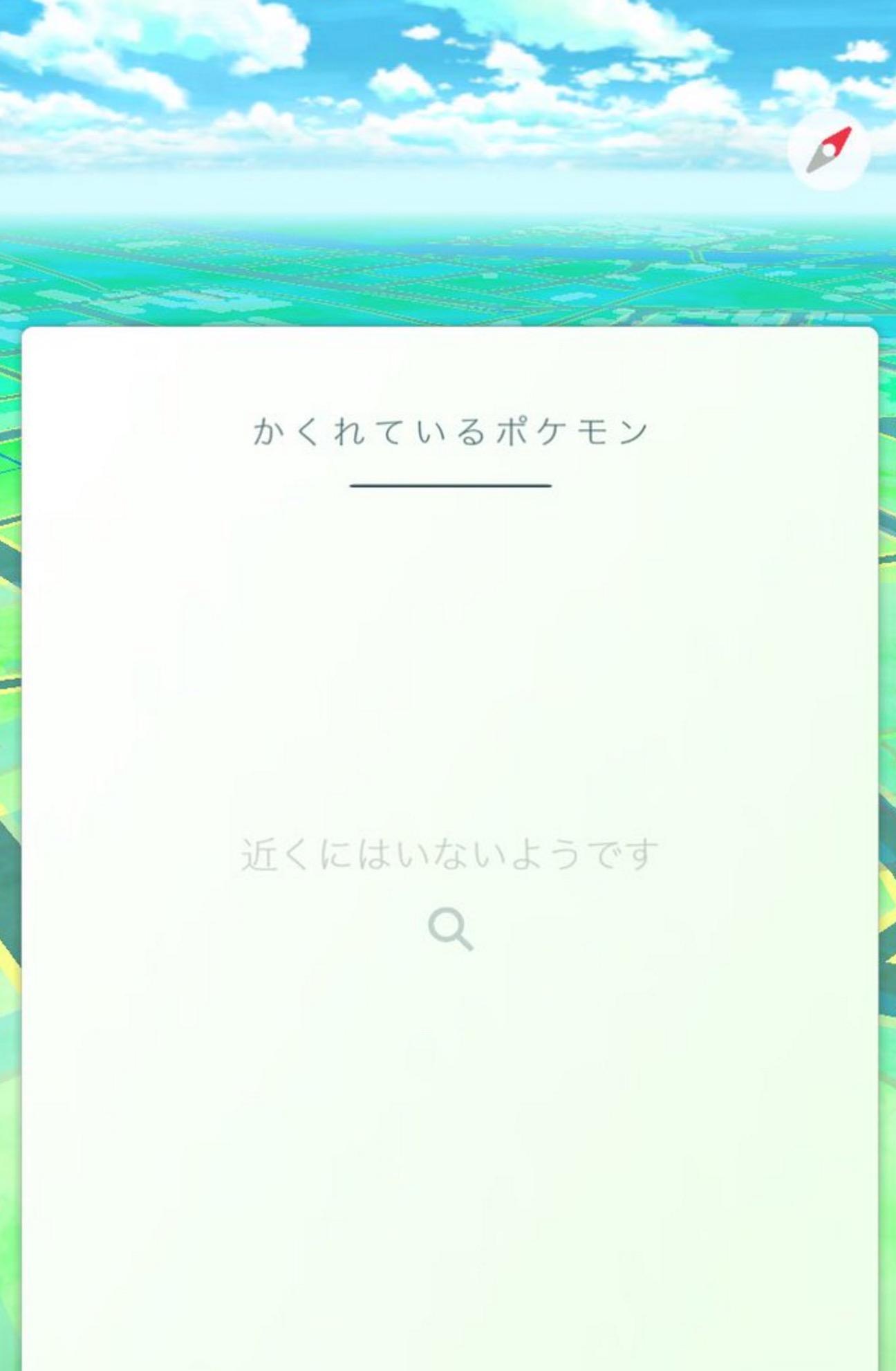 スクリーンショット 2016-08-13 13.04.42