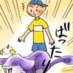 【ポケモンGO】メダルコンプリートで大変なのはジムバトル関連2つと例の雑魚大量捕獲!?