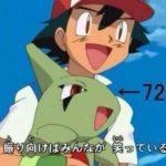 【ポケモンGO】おっさんになるほどトレーナーネームに生年月日が入ってる説wwwwwwwww