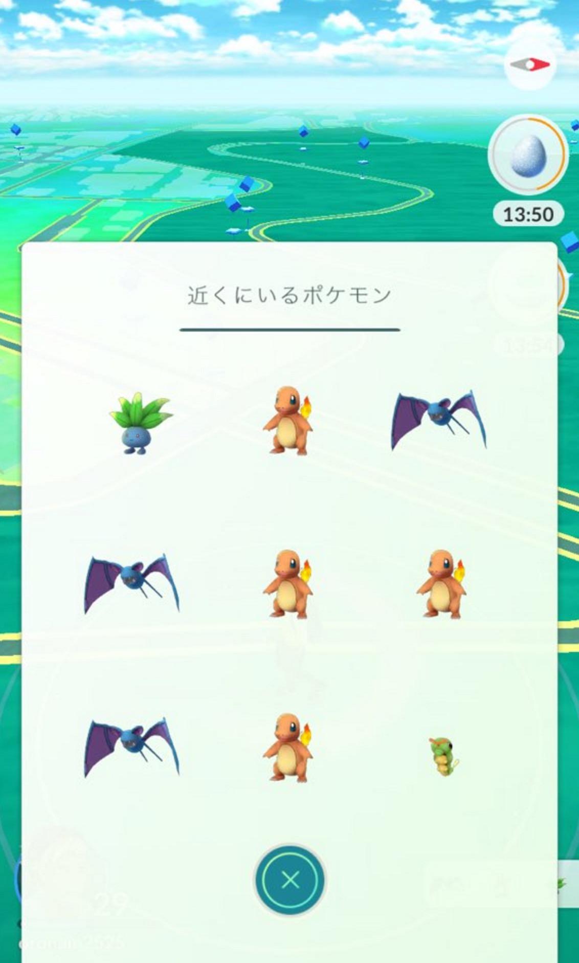 スクリーンショット 2016-08-09 16.40.10