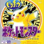 【ポケモンGO速報】12月8日に重大発表!?金銀やポケモンGO黄色リリースまで予想される!