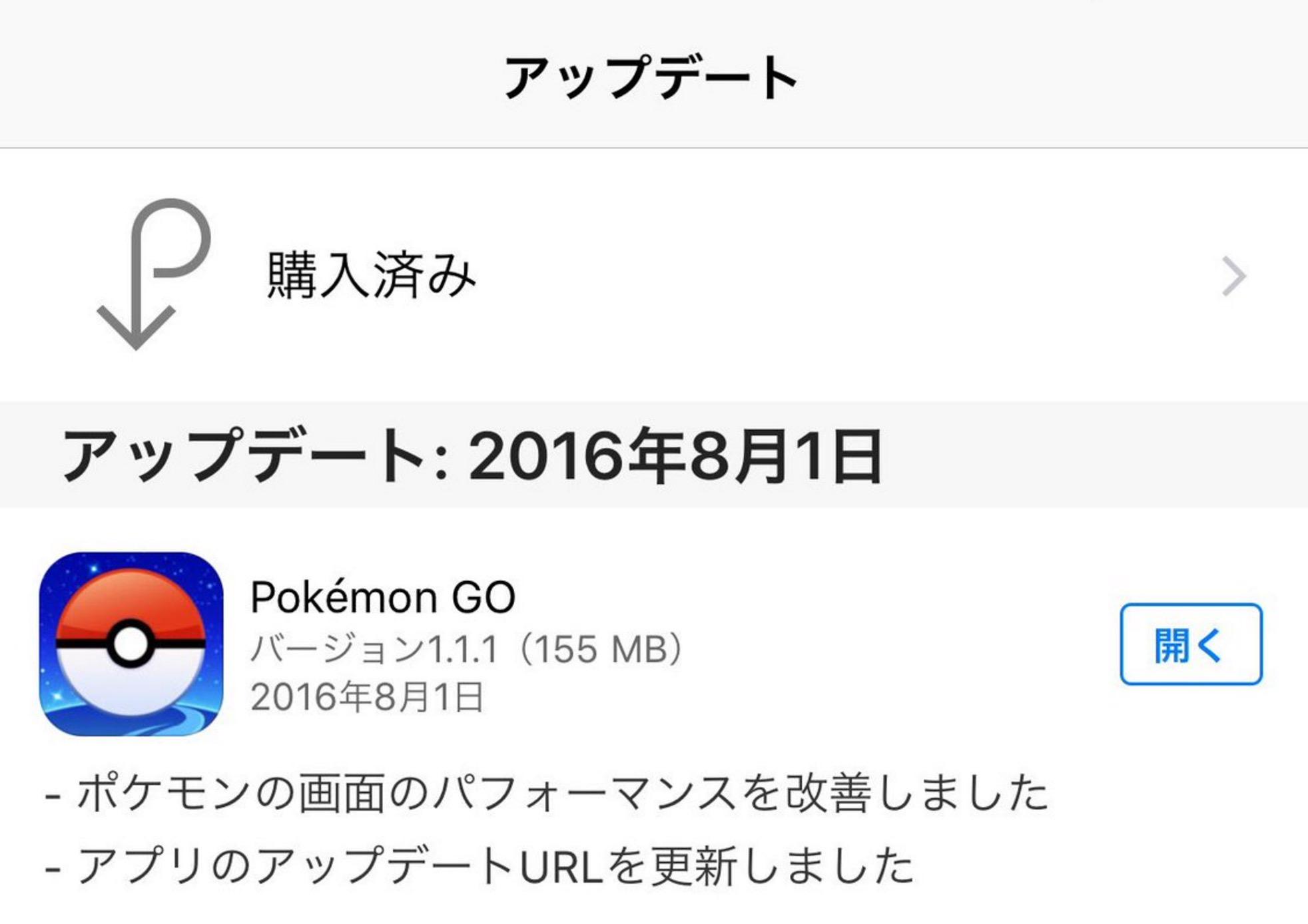 スクリーンショット 2016-08-01 18.33.28