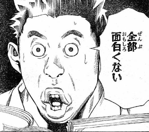 gazou_0282