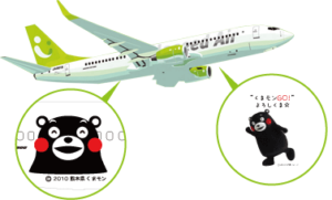 img_kumamon_airplane