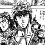 【ポケモンGO】「ラプラスのジムを落とすだけならカイリュー複数で十分や!」←正気か?