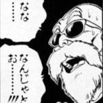 【ポケモンGO】お爺ちゃんガチ勢がTL35オーバー!?お台場錦糸町ならあり得る話なのか…?