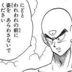 【ポケモンGO】胸糞!ジムトレ9→10レベルにしている最中にトレ割り込みするやつなんなん!?