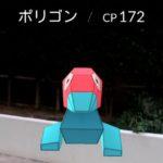 【ポケモンGO】金銀ポケモン追加で進化するポケモンはクソ技持ちでも大丈夫だぞ!