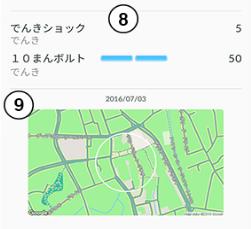 mappu-28