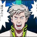 【ポケモンGO】アップデートでタマゴ仕様変更は鉄板!?今回の変更内容はこれで決まりだろ!