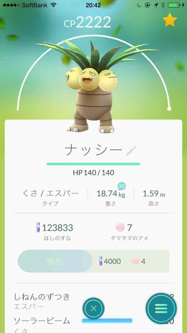 th3_2016-08-10-20.42.57