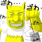 【ポケモンGO】ハロウィンで出まくりのスリーパーの当たり技って何!?