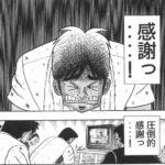 【ポケモンGO】GOプラス民が超優遇!?神アプデだったとの声多数!その理由は?
