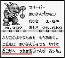 213x190x7b089e0520deada2e8153ded