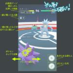 【ポケモンGO】アップデート後のジムのトレーニングシステム変更後縄張り争いが激化!?