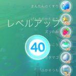 【ポケモンGO速報】国内最速!日本初TL40が誕生!レベル上げの場所は愛知県の聖地