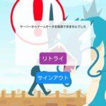 【ポケモンGO】P-GO SEARCHは情報提供ツール!?チートだという意見も依然止まない。