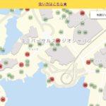【ポケモンGO】10月14日よりポケソース変更でP-GO SEARCH信者に死体蹴り!