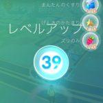 【ポケモンGO】朗報※日本人最高レベル39に到達!チート無しで登りつめたポケモンマスター!