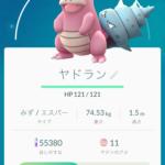 【ポケモンGO】ジム防衛用ポケモンのわざ組み合わせ評まとめるぞ!!