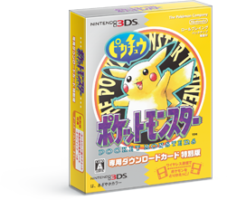 spdl_package_yellow