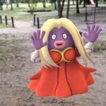 【ポケモンGO動画】カイリュー絶対倒すマンのルージュラ姉さんの姿に驚嘆せよ…