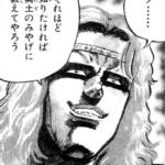 【ポケモンGO】リザードン技ガチャの大当たりは知らんおっさんが答えを出したらしいぞwwww