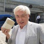 【ポケモンGO】『熊本県に1年間海外限定ポケモン配置』高須院長の協力者が作った企画書がこれ!