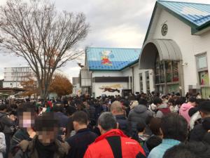 【ポケモンGO】石巻駅前でカイリューパニック!興奮を抑えきれずダッシュ奴も湧くwwwww