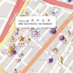 【ポケモンGO】P-GOサーチが完全復活中!パールのようなものに吹いたwww