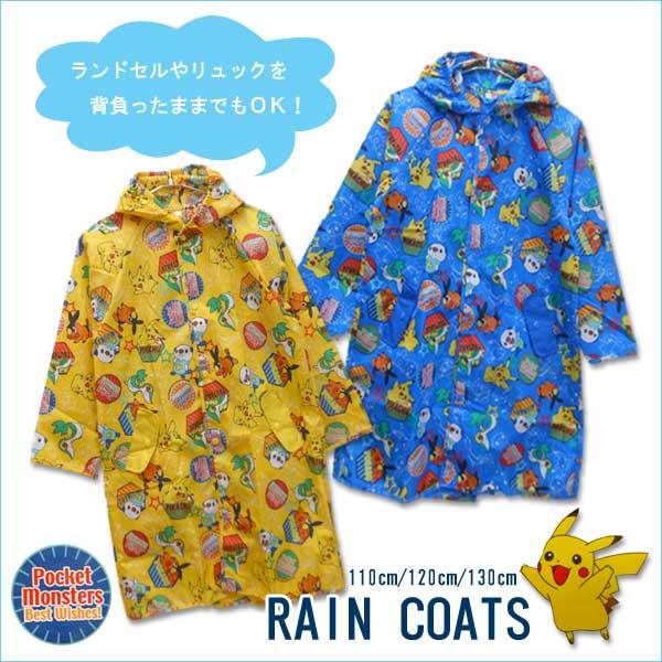 ya-kidswear-02-01
