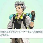 【ポケモンGO】カーブボールの投げ方ってゲーム内で一度も説明されてなくないか?wwwwww