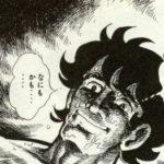 【ポケモンGO】悲劇!ジョギングしながらのポケモンGO起動でとんでもない事件が起きるwwwwww