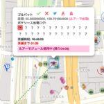 【ポケモンGO】PGOサーチ(ピゴサ)は常にブラッシュアップされている!ちゃんと説明読めよ!