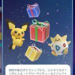 【ポケモンGO】ホリデーイベント本日終了!次の金銀ポケモン追加&イベントはいつになる!?
