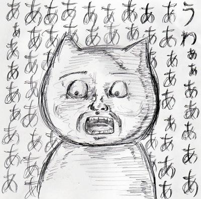 【ポケモンGO】わい、フル強化カイリュー◯体持ち。←配置制限きたら完全に終わるやつやんwwwwwwwww