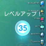 【ポケモンGO】TL35以上のガチ勢が金銀図鑑埋めよりも優先している複数のこととは!?
