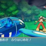 【ポケモンGO】赤緑世代のおじさんに第三世代までの伝説ポケモンを教えてくれ!!