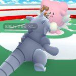 【ポケモンGO】自チームのジムを本気で防衛したいなら低階層にハピナスなんて置かないよな!