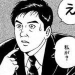 【ポケモンGO】どの指でモンボ投げるか問題が再燃!43歳最強メンタルおじさん登場ww