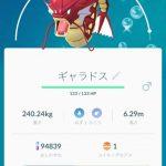 【ポケモンGO速報】赤いギャラドスが日本で遂に発見か!?金色コイキング進化で入手したという報告キター!