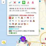 【ポケモンGO】世界初!?ヨーギラス個体値100%&MAXCP湧きを日本のあの場所で確認!