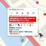 【ポケモンGO】P-GO SEARCH(ピゴサ)の個体値表示が見えない仕様は改善されるのか!?