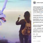 【ポケモンGO速報】公式インスタグラム(Instagram)が公開!フォローして写真を共有しよう!