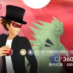 【ポケモンGO】ガチ勢のジムバトル勝利数がとんでもない次元に!?これはひとつのモチベーションになりそう!