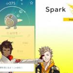 【ポケモンGO】黄色チームはハードモードな上にレイド参加時のコミュ力まで要求されるのか!?