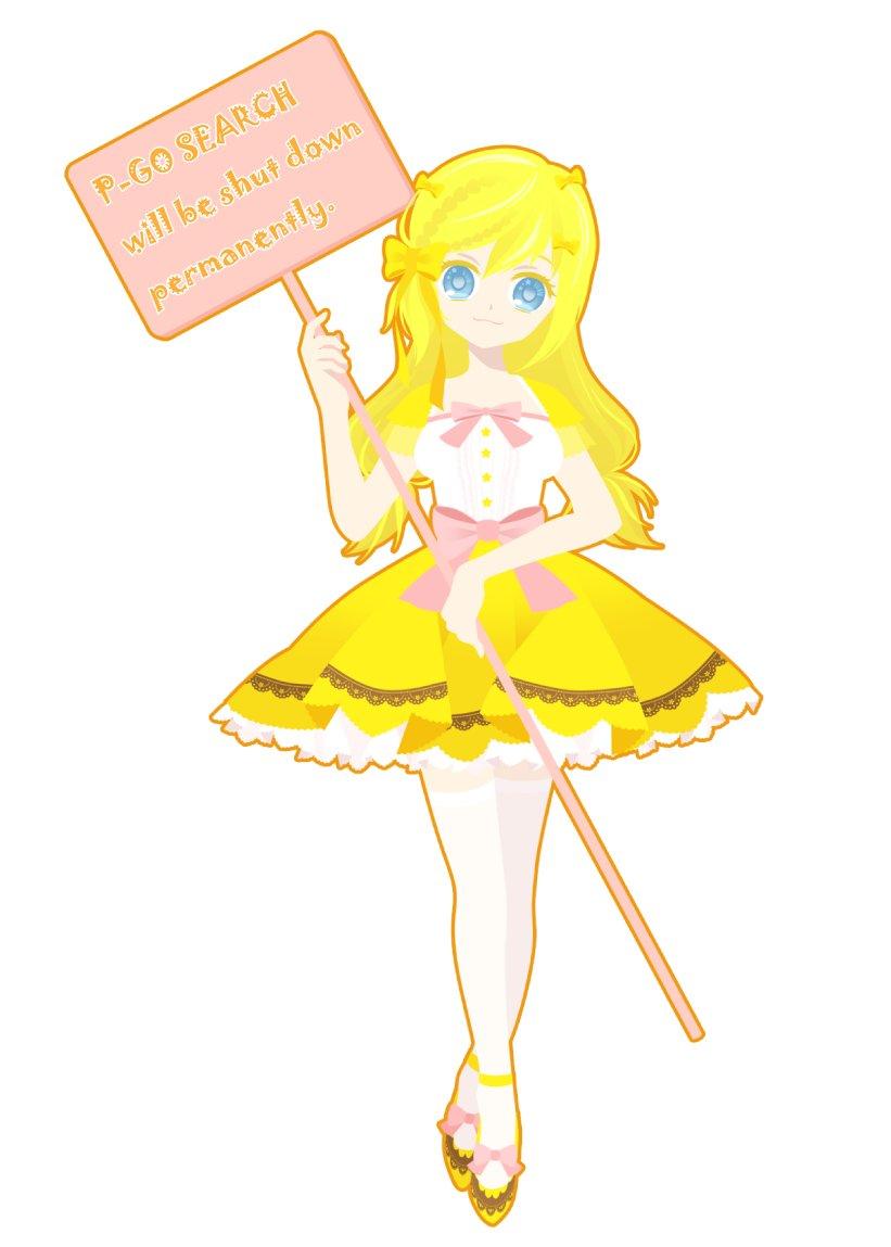 【ポケモンGO】ピゴサ(P-GO)閉鎖の理由が判明!復活の見込みは無いと開発者が言及!