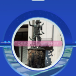 【ポケモンGO】時間帯限定のポケストップが発見される!閉鎖中のポケストの謎が解明へ!