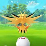 【ポケモンGO】サンダーの捕まえ方とボールを投げるタイミングがこれだ!サークルキープ投法が有効!